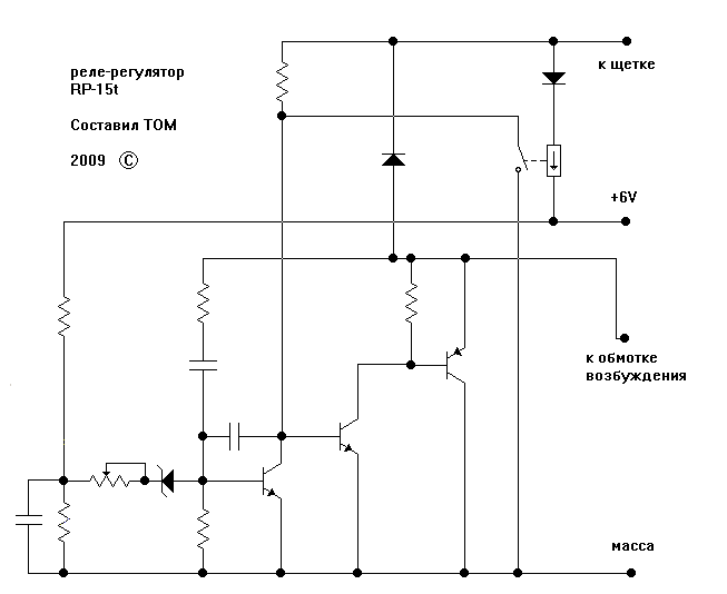 Схема реле-регулятора RP-15t.